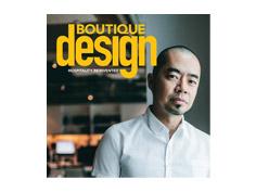Boutique Design Magazine